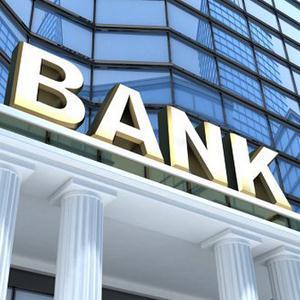 Банки Илека