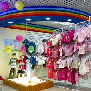 Детские магазины Илека