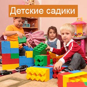 Детские сады Илека