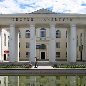 Дворцы и дома культуры Илека