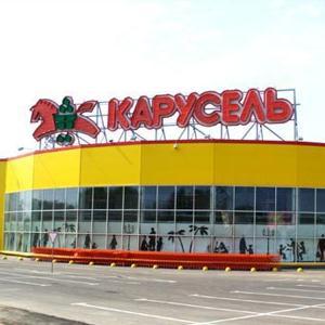Гипермаркеты Илека