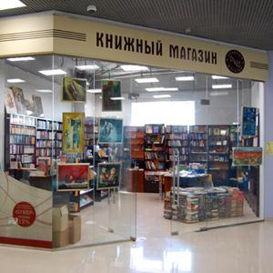 Книжные магазины Илека