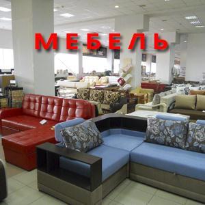 Магазины мебели Илека
