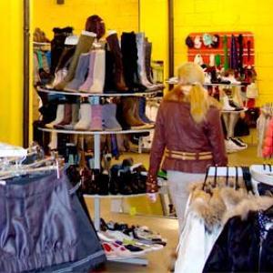 Магазины одежды и обуви Илека