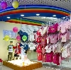 Детские магазины в Илеке