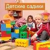 Детские сады в Илеке