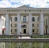 Дворцы и дома культуры в Илеке