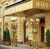 Гостиницы в Илеке