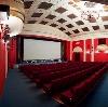 Кинотеатры в Илеке
