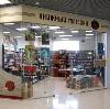 Книжные магазины в Илеке