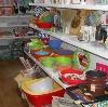 Магазины хозтоваров в Илеке