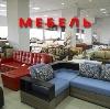 Магазины мебели в Илеке