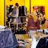 Магазины одежды и обуви в Илеке