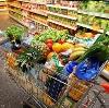 Магазины продуктов в Илеке