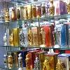 Парфюмерные магазины в Илеке