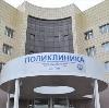 Поликлиники в Илеке