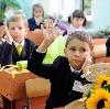 Школы в Илеке