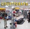 Спортивные магазины в Илеке
