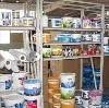 Строительные магазины в Илеке