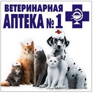 Ветеринарные аптеки Илека