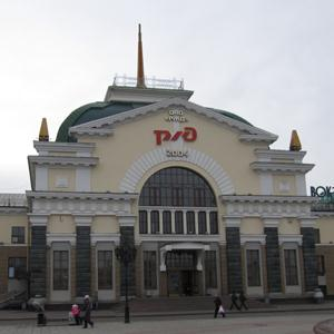 Железнодорожные вокзалы Илека